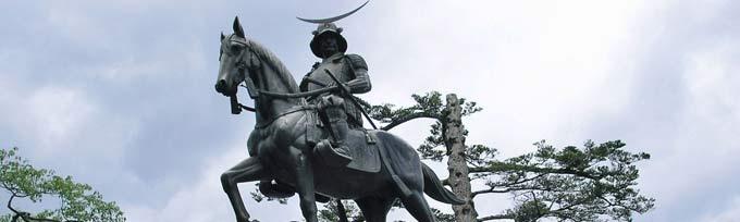 ingaouhou-ushirodate12