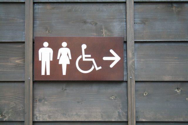トイレに隠れる