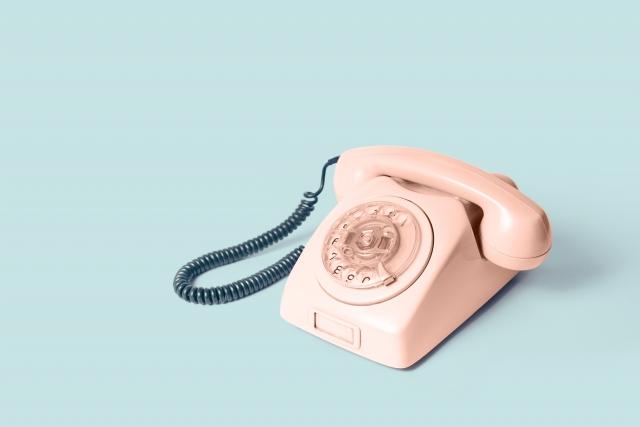 悪戯電話に反撃