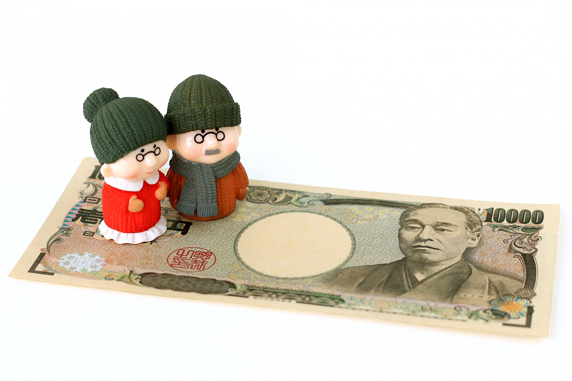 借りた1万円