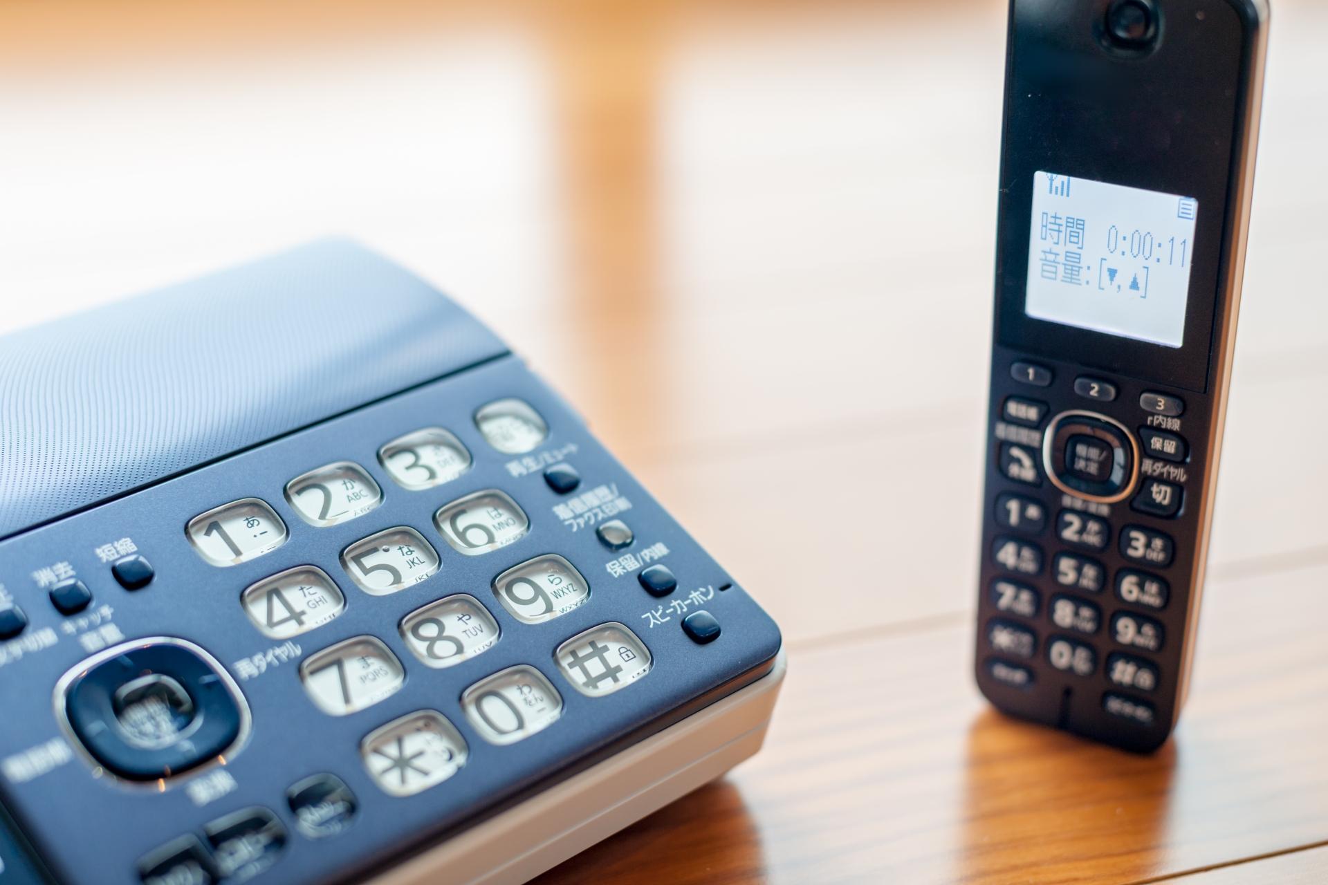 詐欺電話対策